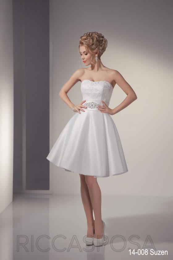 Свадебное платье Ricca Sposa Suzen - Цена 12800 руб